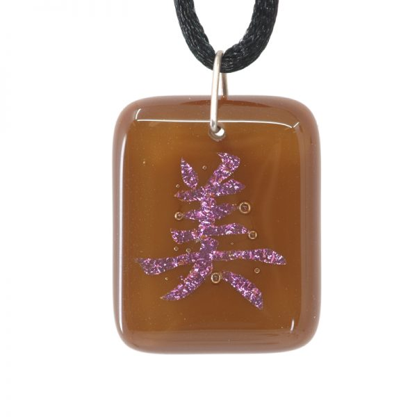 Chinese character for Beauty in pink on brown pendant