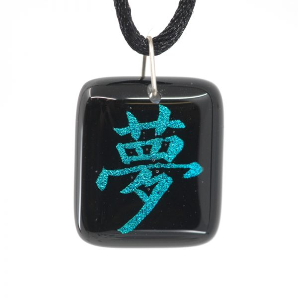 Chinese character for Dream in blue on black pendant