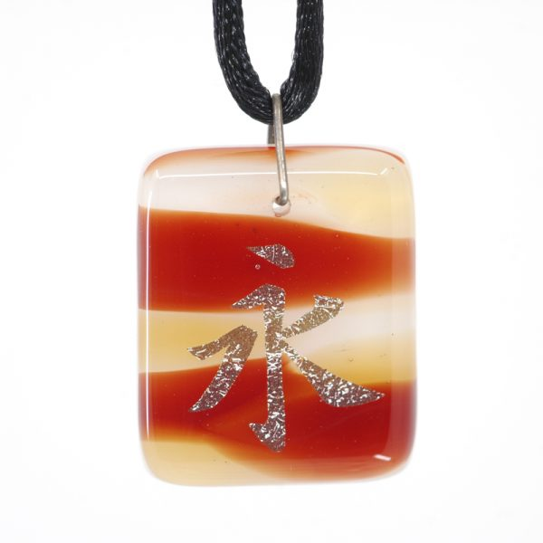 Chinese character for Eternity in silver on brown and beige pendant